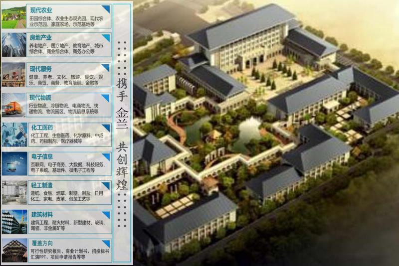 驻马店正阳县节能评估报告-驻马店正阳县编制公司