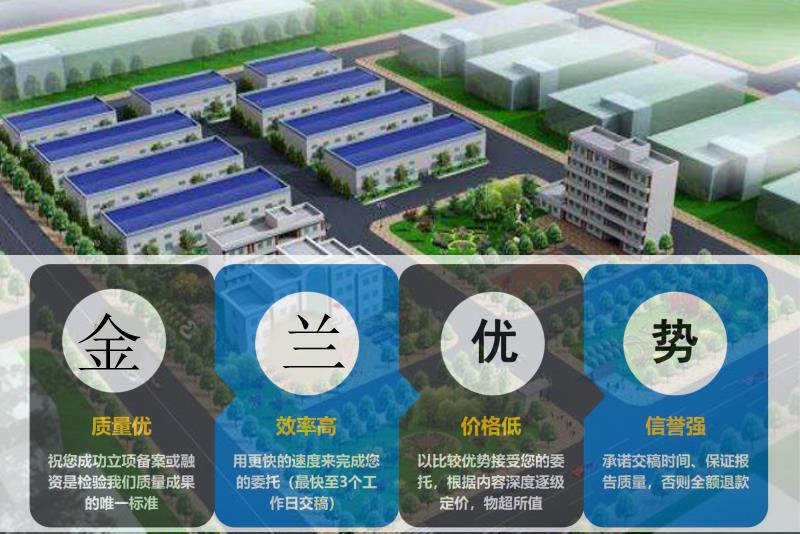 乡村振兴规划设计公司/常德有资质编制设计中心