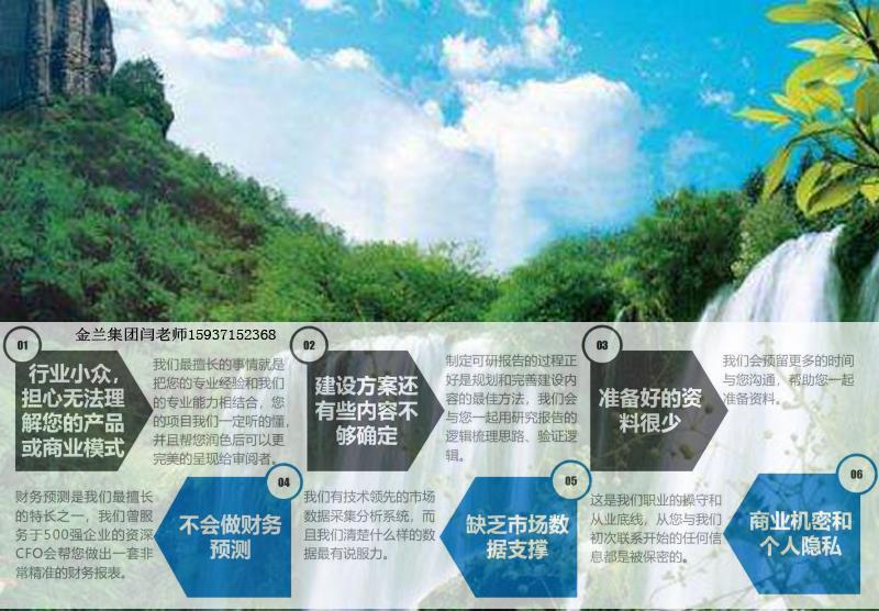 发展规划企业/鹤岗常年做企业