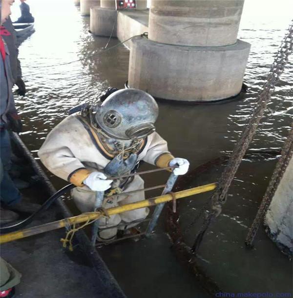 台州市带水作业如何联系