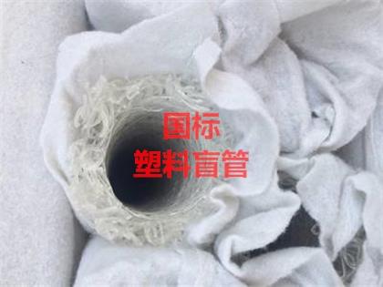 实惠卖价土工席垫工厂,新闻30分龙胜县