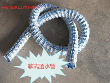 排放渗透水弹簧软管国标5cm出厂单价柳南区
