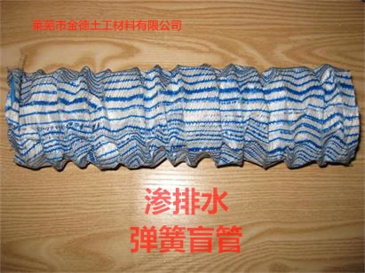排水盲板含税价格是,两公分厚湘潭县