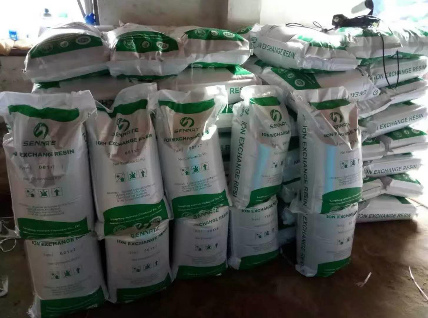 宁夏18兆欧超纯水树脂批发商