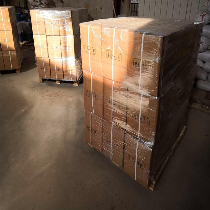 安徽省阴阳混合抛光树脂长期销售