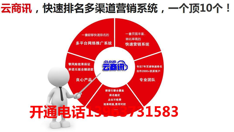 七星云商讯价格多少_山东鑫意动物租赁_商国互联网