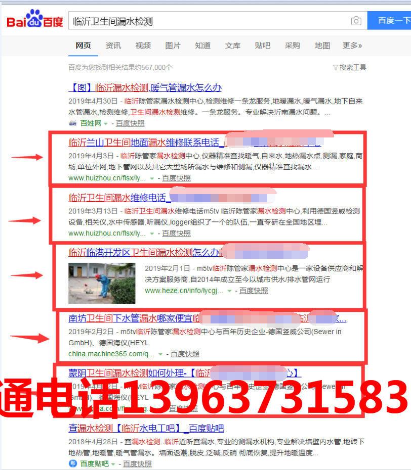 云商讯发布软件-最新_山东鑫意动物租赁_商国互联网