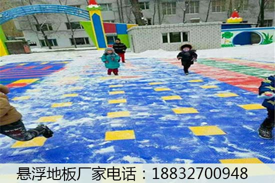 新闻;习水悬浮式拼装地板多少钱一平