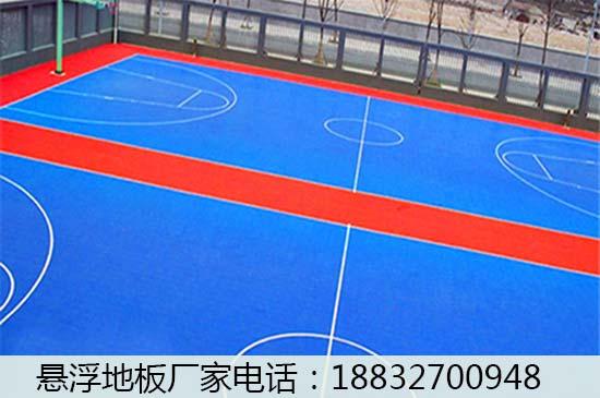 新闻;永济篮球场悬浮地板效果图