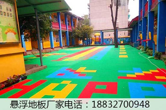 新闻;开江悬浮式地板厂家