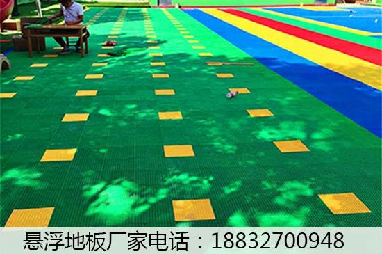 新闻;侯马悬浮拼装地板市场价格