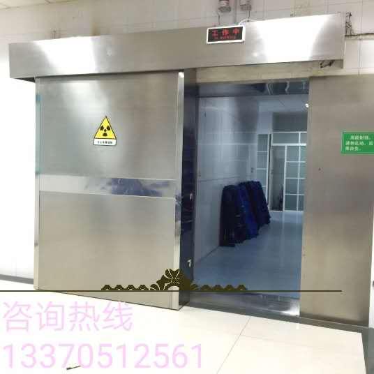 赤峰防护复合板供应商