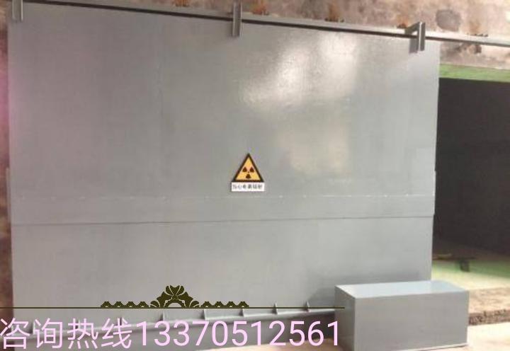 黄南州防辐射铅板报价