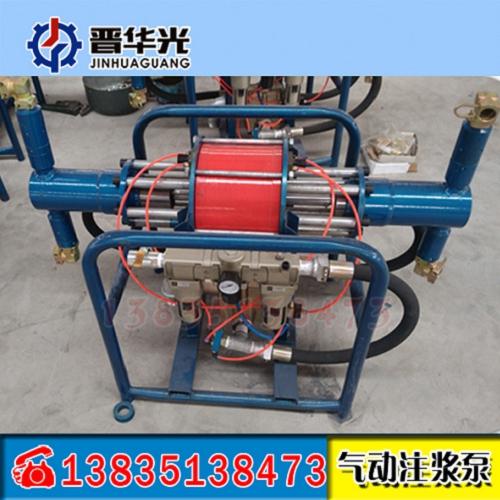 安徽黄山2ZBQ2410气动注浆泵价格