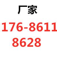 山东矿全机电科技有限公司Logo