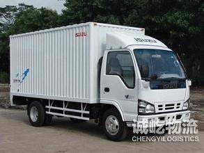 惠州到肇庆大货车回头车搬家公司