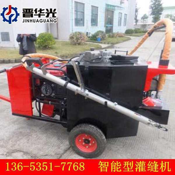 广西玉林沥青胶补缝机350升路面灌缝机厂家直销