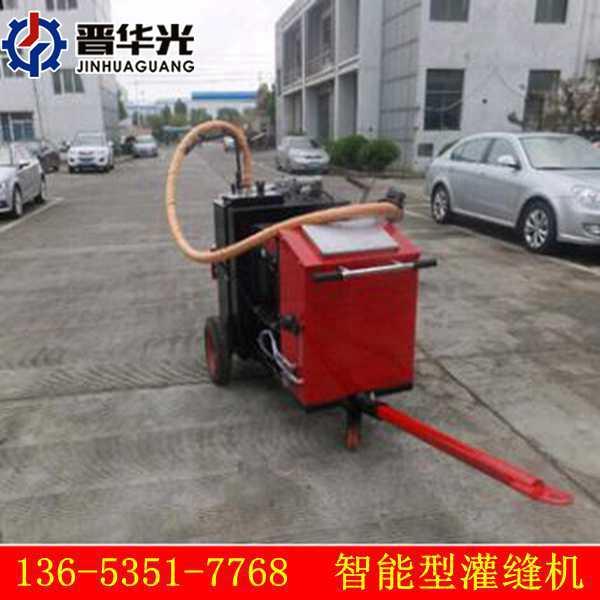 吉林四平水泥路面灌缝机补路面裂缝机器自动温度控制