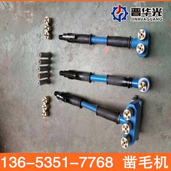 北京混凝土路面铣刨机铺装路面拉毛用厂家优惠