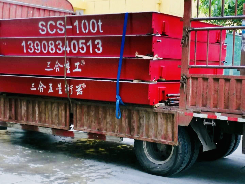推荐:堆龙德庆县电子地磅生产厂家