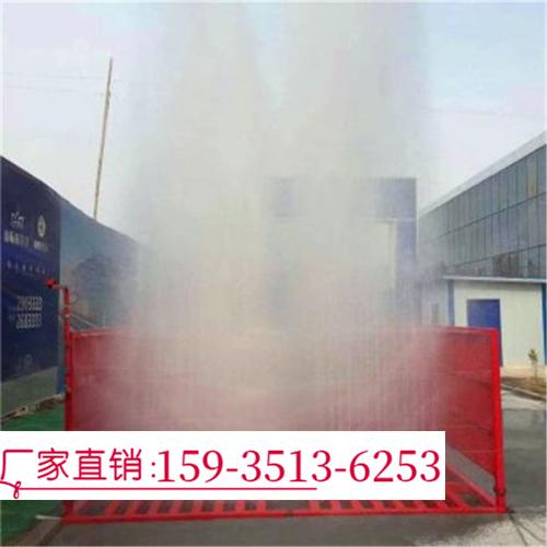资讯:松原建筑工地自动洗车平台厂家直销