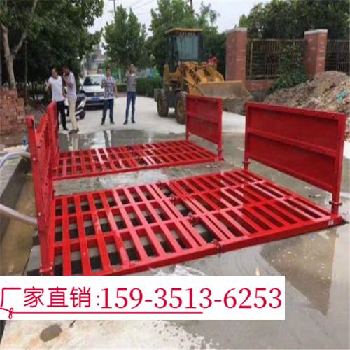 资讯:濮阳建筑工地自动洗车平台厂家直销