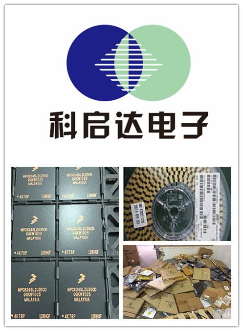 四川回收IC芯片回收聚积芯片