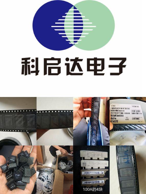 北京回收连接器回收新思芯片