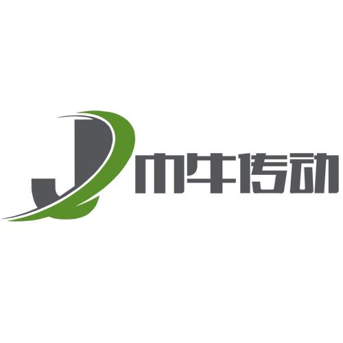 山东巾牛传动科技有限公司Logo