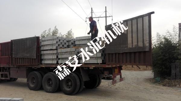 24公斤水泥軌枕