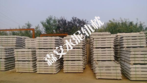 礦用水泥軌枕