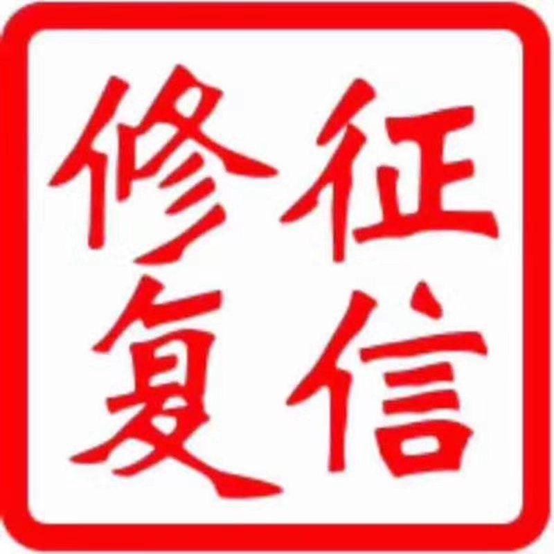 邯郸市仁德企业征信服务有限公司Logo