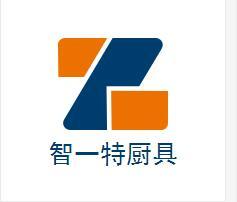智一特廚具Logo