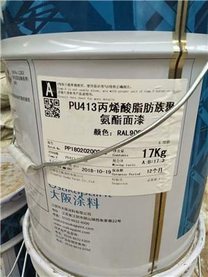乐山回收日化原料采购
