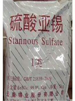 合肥回收香料厂家