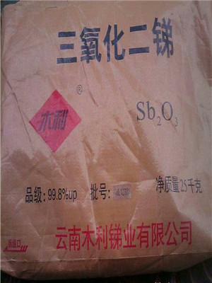 六安回收染料哪里回收