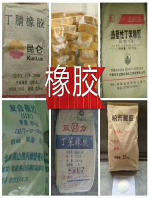 广元回收石蜡联系电话