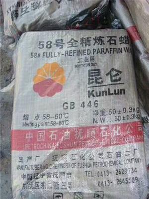 咸宁回收苯酐厂家