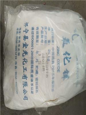 威海回收促进剂上门回收