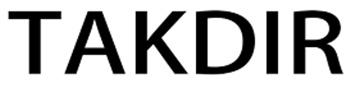 深圳市达迪尔智能电器有限公司Logo