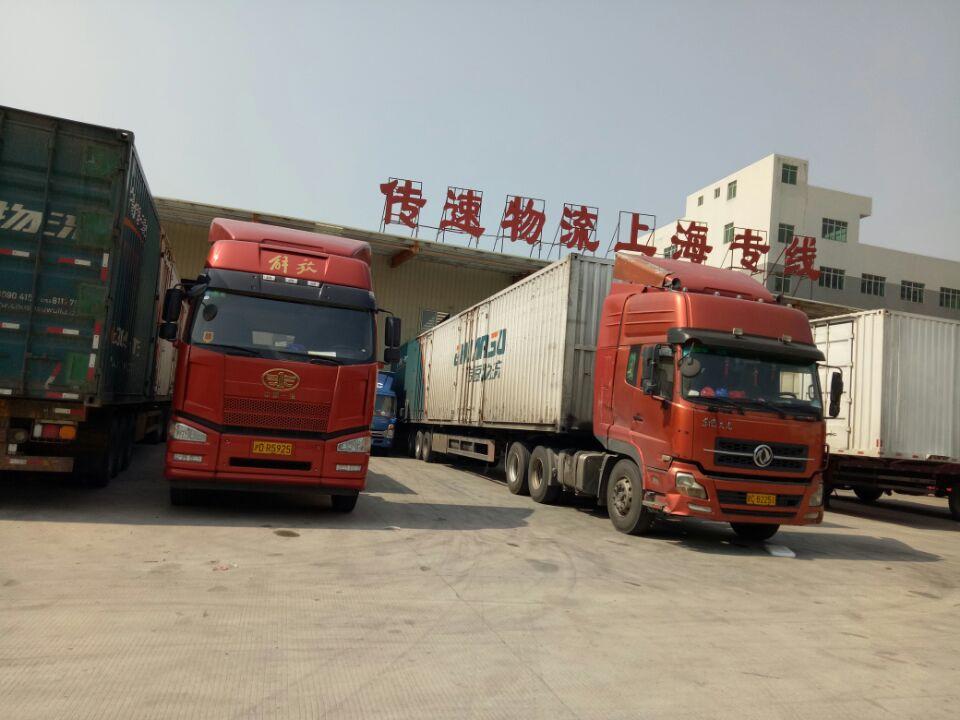 东莞到天长物流公司需要多少钱