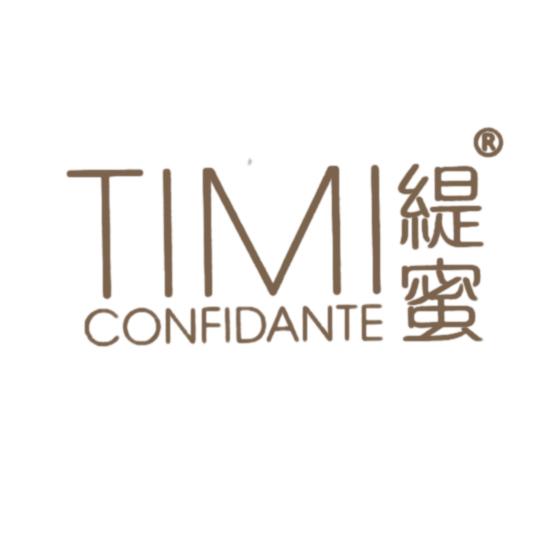廣州若水蘭亭生物科技有限公司Logo