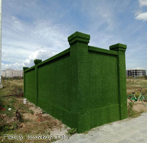 工地围墙绿草坪明光铺设现货
