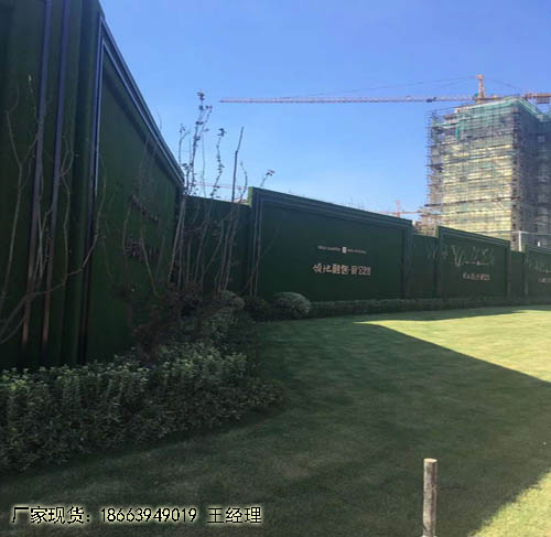 围挡15厘米人造草皮海安生产厂家