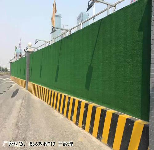 绥阳县围挡15厘米人造草坪安装价格