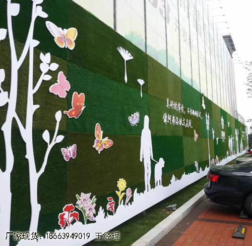 工地围墙绿化仿真草皮常德多少钱一平方