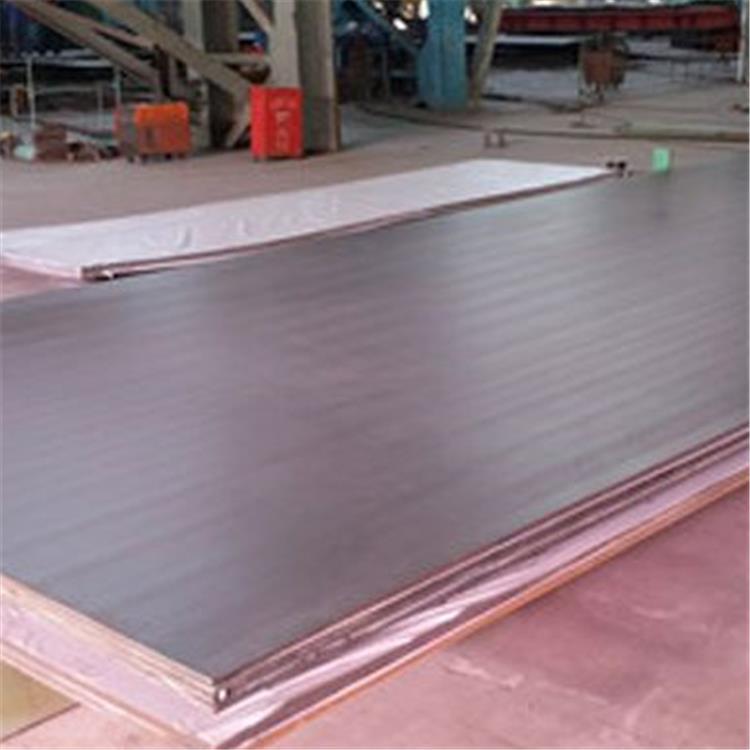 保山热轧不锈钢复合板现货