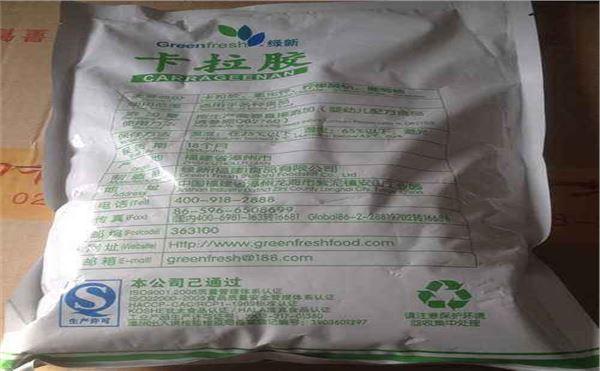 新鄉回收碘化鉀