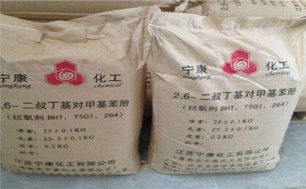怀化回收饲料厂原料