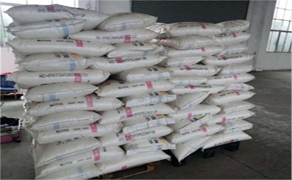 在汕頭回收1.4丁二醇汕頭上門回收1.4丁二醇
